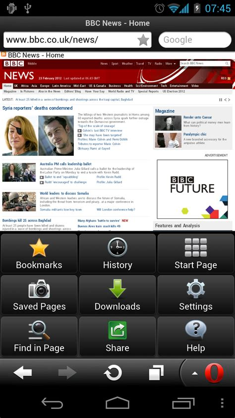 opera mini for android opera mini 7 0 disponible en version finale sur android