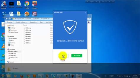 How To Find On Qq How To Uninstall Tencent Qq 腾讯 China Version Completely From Your Pc