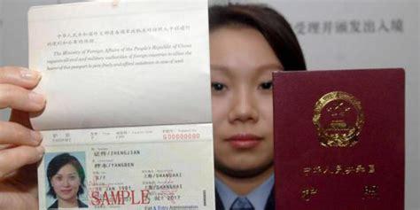 China Terbaru dan kecam paspor terbaru china merdeka
