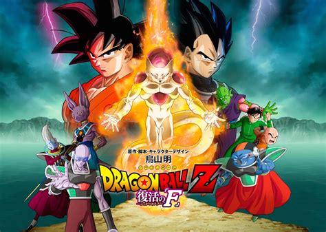 film anime dragon ball dragon ball z un nouveau manga en attendant le film