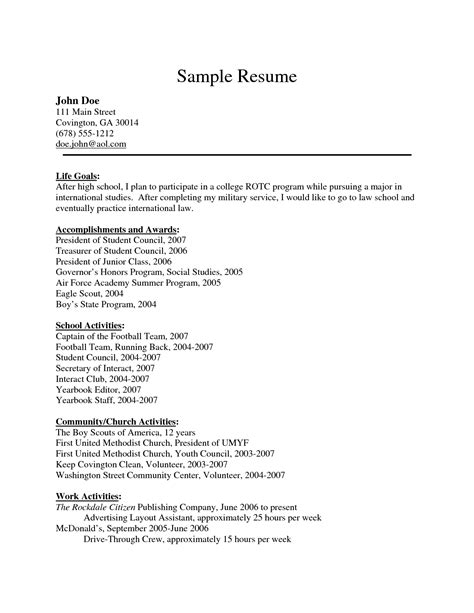 Mcdonalds Resume by Mcdonalds Resume Sle Resume Ideas