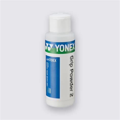 Grip Powder ac470ex grip powder 2