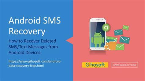 android sms recovery ppt how to recover deleted sms text messages from android powerpoint presentation id 7355224