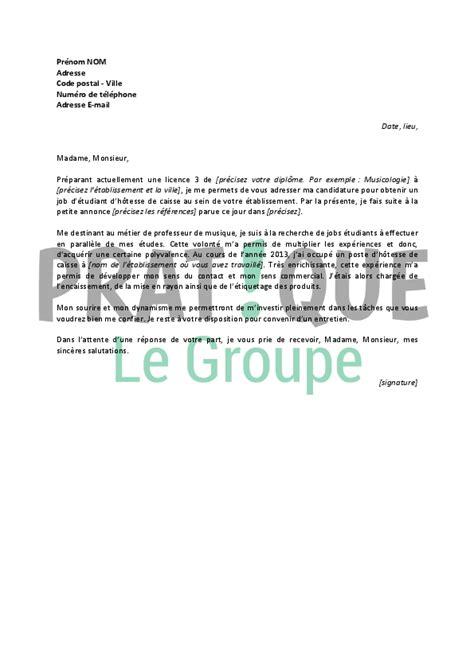 Exemple De Lettre De Motivation Hotesse De Caisse Sans Exp Rience lettre de motivation pour un emploi d h 244 tesse de caisse