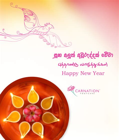 wish you all a happy tamil sinhala new year posts