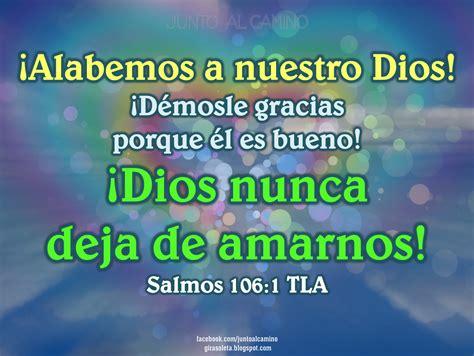 image gallery ilustraciones biblicas gratis image gallery ilustraciones biblicas gratis