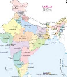 Political Map Of India by Pin India Map Political Black On Pinterest