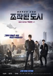 film korea action 2017 korean movie opening today 2017 02 09 in korea hancinema
