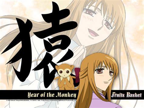 fruit basket anime fruit baskets anime episode 12