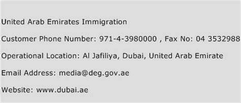 emirates uae contact number united arab emirates immigration customer service number