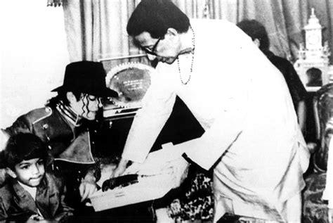 michael jackson biography in marathi balasaheb thackeray the tiger of maharashtra rediff com