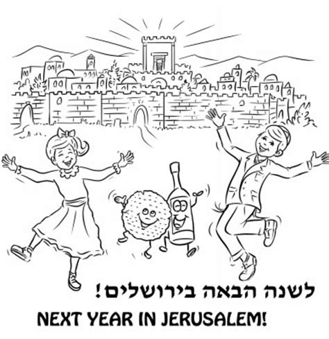 printable coloring pages for passover 12 page new passover coloring book printables jewish kids
