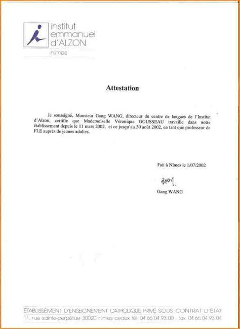 Exemple De Lettre De Demande D Attestation De Stage 9 Attestation Employeur Modele Curriculum Vitae Etudiant