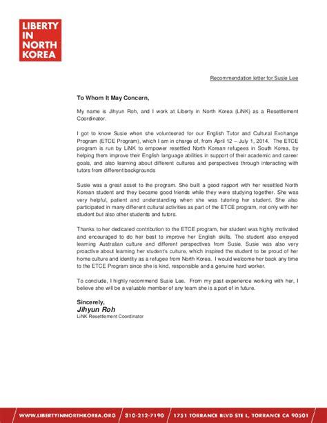 Recommendation Letter Korean Susie Link Recommendation Letter Aug 2014