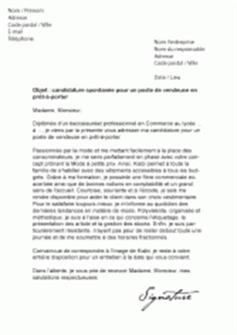 Vendeuse Sephora Lettre Motivation Mod 232 Les De Lettre De Motivation Pour La Distribution Sp 233 Cialis 233 E