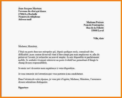 Lettre De Motivation Apb Exemple 5 Lettre De Motivation Cultura Lettre Officielle