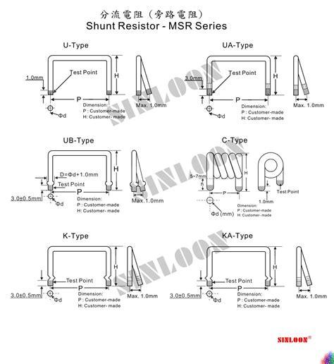 resistor specifications shunt resistor specifications 28 images shunt resistor view shunt resistor wmec product