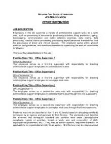 office administrator description recentresumes