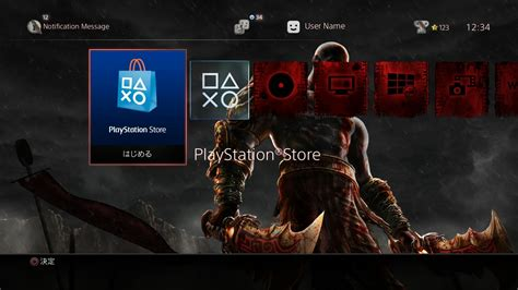 ps4 themes mastercube 3 check out god of war iii remastered s ps4 dynamic theme in