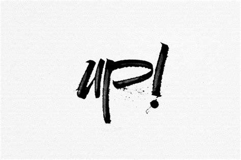 test calligrafia colapen test by dmitry anisimov via behance caligraf 237 a