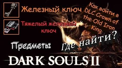 7 crowns in the soul 2 awakening one at atime books souls fandom powered by wikia
