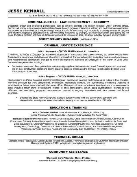 Criminal Justice Resume by Objective Resume Criminal Justice Http Www