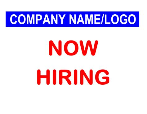 Now Hiring Template now hiring sign