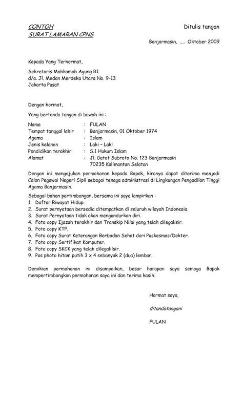 Contoh Surat Lamaran Kejagung Cpns by Contoh Surat Lamaran Cpns