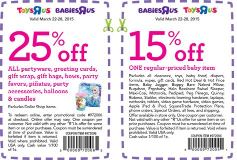 printable pers coupons canada 2015 toys r us groupon wow blog