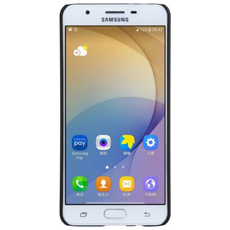 Jual Nillkin Frosted Hard Case Samsung Galaxy J7 Prime