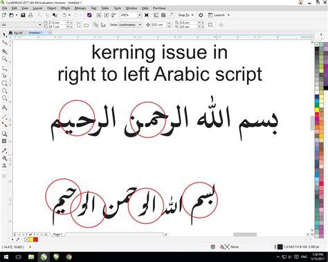 corel draw x7 change language kerning issue in coreldraw x7 x8 and 2017 arabic script