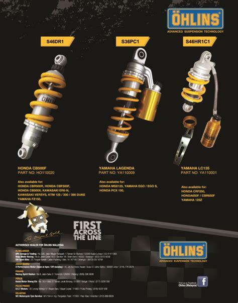 Shock Ohlins Jupiter Z Ohlins Suspension Now Available For Yamaha 135lc 125z