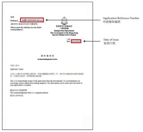appointment letter sle hong kong reference release form release of hold notice form
