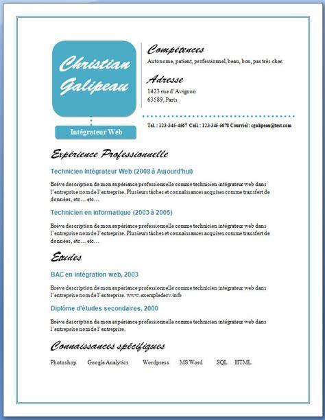 Modéles Cv by Resume Format Modele De Cv Gratuit Cadre