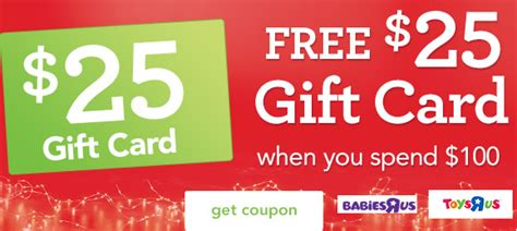 Toys R Us Email Gift Card - toys r us babies r us coupons free 25 gift card back with a 100 in store purchase