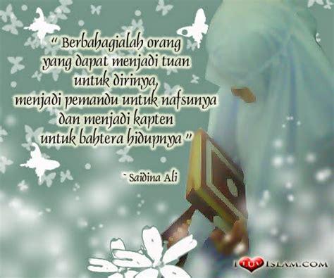 kumpulan gambar dan kalimat ucapan tahun baru islam 1437 h kaskus