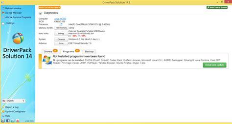 Reseller 5 Cd Pack Software Toko driverpack solution 14 9 jual cd dvd usb