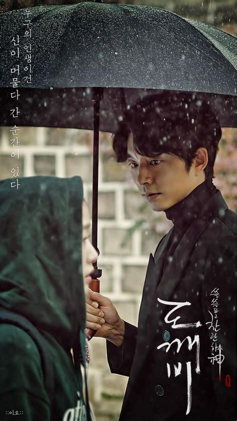 film goblin korea 1280 best images about korean movie drama on pinterest