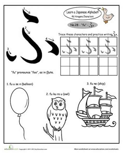 japanese alphabet coloring pages 17 best images about japanese on pinterest colour chart