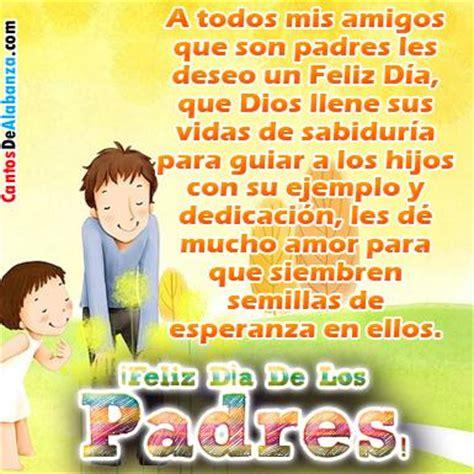 tarjeta cristiana del dia domingo tarjeta del d 205 a del padre