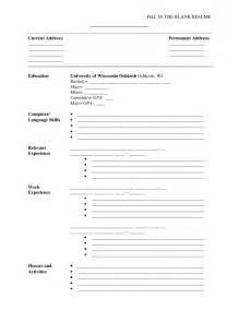 free to print resume builder