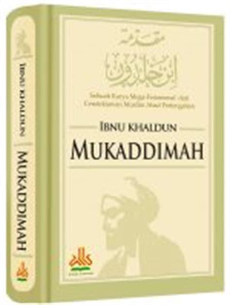 Buku Iqro Lengkap Juzamma Serta Terjemahan Ukuran Besar Afr jual buku terjemah mukaddimah ibnu khaldun