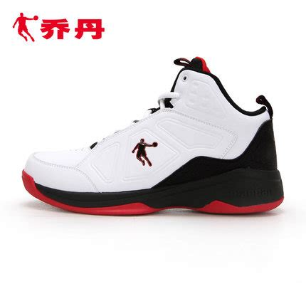 imagenes de zapatos jordan nike zapatos jordan 2016 hombre posicionamientotiendas com es