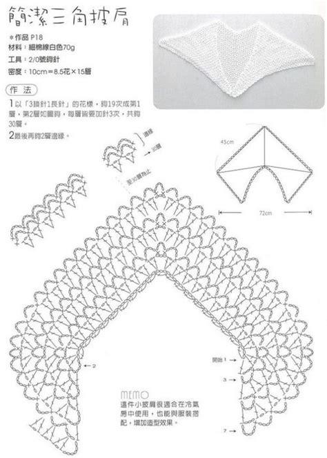 crochet diagram for beginners 435 best haken stola sjaal images on