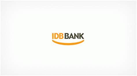 israel discount bank israel discount bank of new york reviews rates fees
