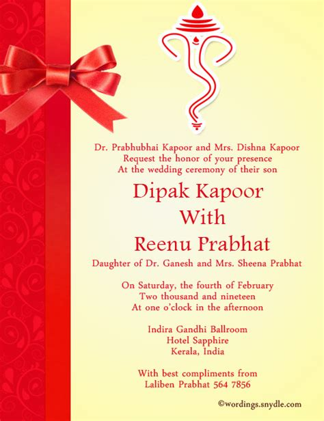 indian hindu wedding invitation cards templates indian wedding invitation wording sles wordings and
