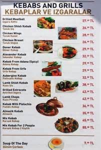 Ottoman Menu Ottoman Cafe Restaurant 252 Zomato T 252 Rkiye