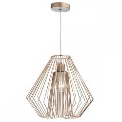 Wire Pendant Light Copper Wire Frame Non Electric Ceiling Pendant Shade