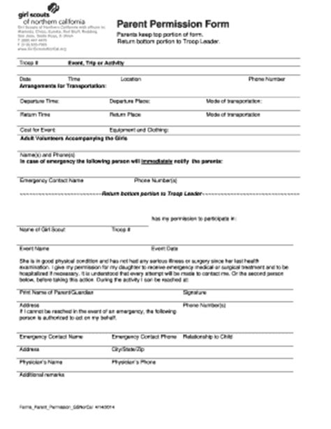 scout permission slip template parent permission slip template forms and templates