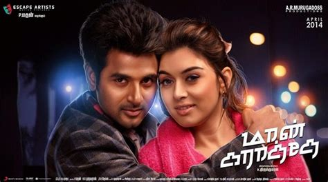 theme music maan karate maan karate preview only kollywood